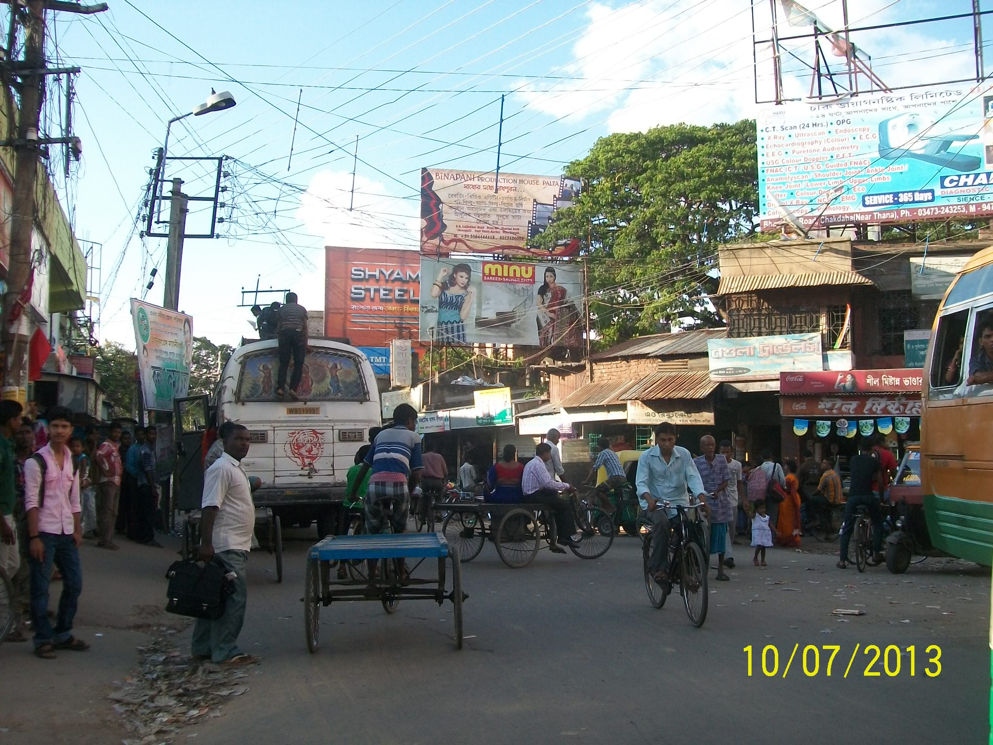 Bagula Bus Stand Hoarding